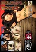 C0930 – hitozuma0930 – Yoriko Aizawa