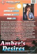 th 155239660 tduid300079 AmbersDesires1985 123 40lo Ambers Desires (1985)