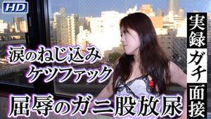 Gachinco 759-MARIKA 茉莉花