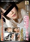 H4610 – gol161 – Honoka Uesaka